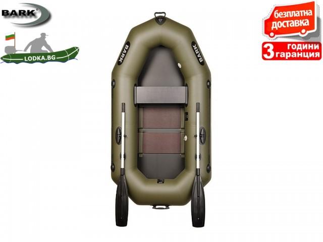"""BARK - Надуваема ГРЕБНА ЕДНОМЕСТНА РИБАРСКА лодка """"B-220C"""", Размери: 220x115 cm, Товароносимост: 155 кг, Цвят: Зелен"""