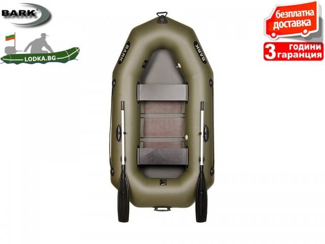 """BARK - Надуваема ГРЕБНА ДВУМЕСТНА РИБАРСКА лодка """"B-230C"""", Размери: 230x124 cm, Товароносимост: 210 кг, Цвят: Зелен"""