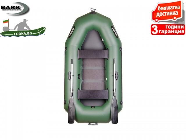 """BARK - Надуваема ГРЕБНА ДВУМЕСТНА РИБАРСКА лодка """"B-250C"""", Размери: 250x132 cm, Товароносимост: 250 кг, Цвят: Зелен"""
