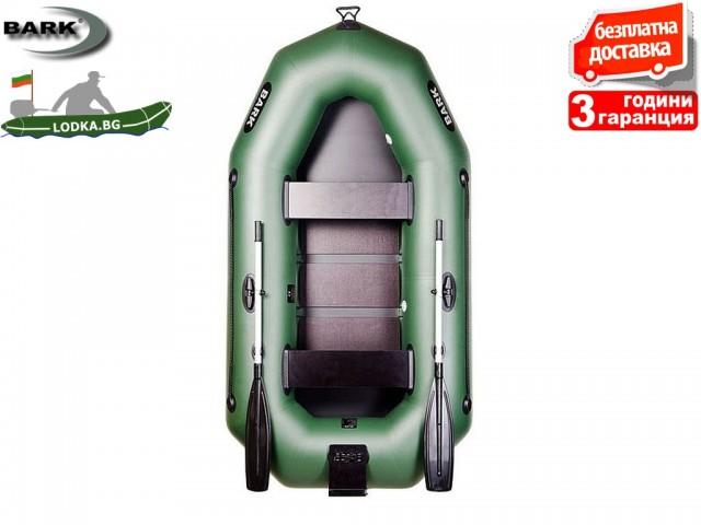"""BARK - Надуваема ГРЕБНА ДВУМЕСТНА РИБАРСКА лодка """"B-250CN"""", Размери: 250x132 cm, Товароносимост: 250 кг, Цвят: Зелен"""