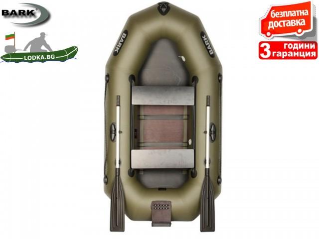 """BARK - Надуваема ГРЕБНА ДВУМЕСТНА РИБАРСКА лодка """"B-250CND"""", Размери: 250x132 cm, Товароносимост: 250 кг, Цвят: Зелен"""