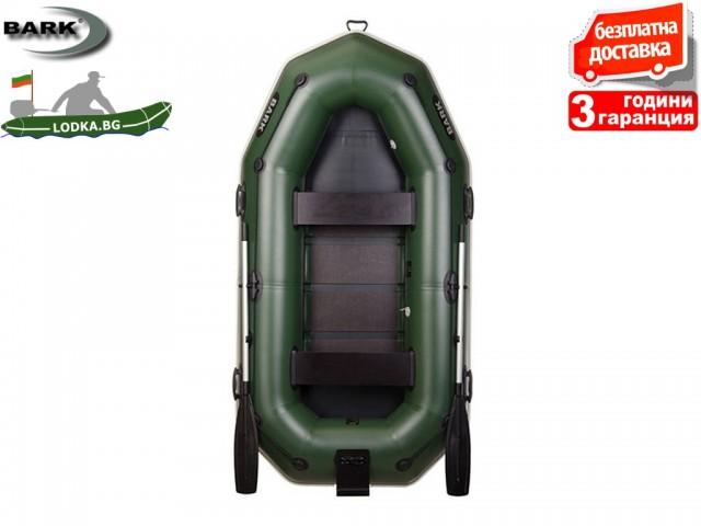 """BARK - Надуваема ГРЕБНА ДВУМЕСТНА РИБАРСКА лодка """"B-260NP"""", Размери: 260x130 cm, Товароносимост: 230 кг, Цвят: Зелен"""