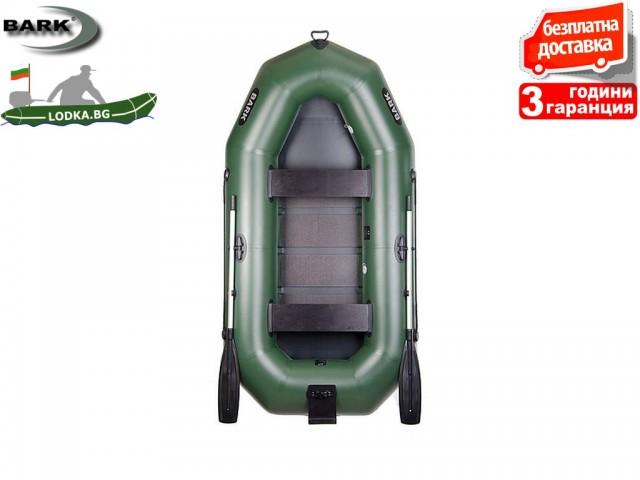 """BARK - Надуваема ГРЕБНА ДВУМЕСТНА РИБАРСКА лодка """"B-270N"""", Размери: 270x139 cm, Товароносимост: 300 кг, Цвят: Зелен"""