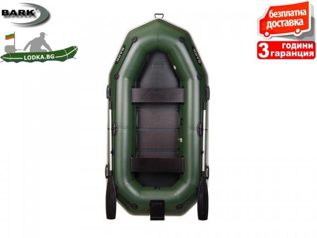 """BARK - Надуваема ГРЕБНА ДВУМЕСТНА РИБАРСКА лодка """"B-270NP"""", Размери 270x139 cm, Товароносимост: 300 кг, Цвят: Зелен"""