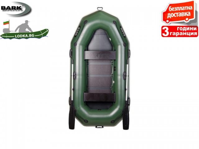 """BARK - Надуваема ГРЕБНА ДВУМЕСТНА РИБАРСКА лодка """"B-270P"""", Размери: 270x139 cm, Товароносимост: 300 кг, Цвят: Зелен"""
