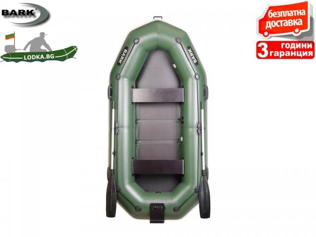 """BARK - Надуваема ГРЕБНА ТРИМЕСТНА РИБАРСКА лодка """"B-280NP"""", Размери: 280x135 cm, Товароносимост: 288 кг, Цвят: Зелен"""