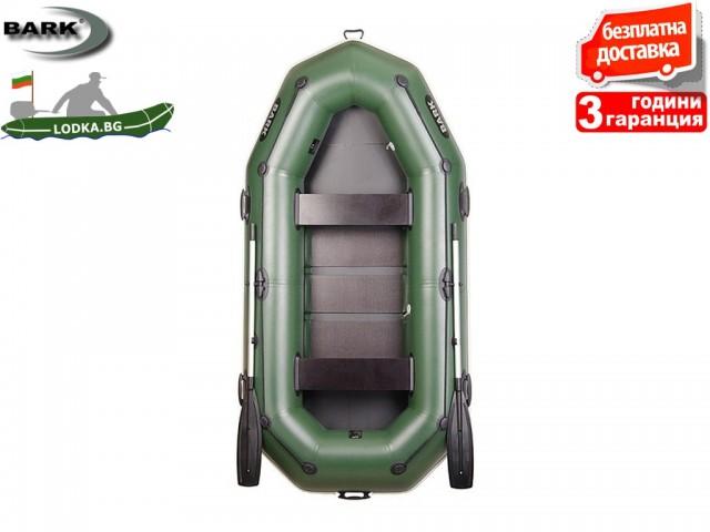"""BARK - Надуваема ГРЕБНА ТРИМЕСТНА РИБАРСКА лодка """"B-280P"""", Размери 280x135 cm, Товароносимост: 288 кг, Цвят: Зелен"""