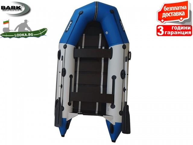 """BARK - Надуваема МОТОРНА ЧЕТИРИМЕСТНА РИБАРСКА лодка """"BT-330"""", Размери: 330x160 cm, Товароносимост: 430 кг, Цвят: Светло сив + синьо"""