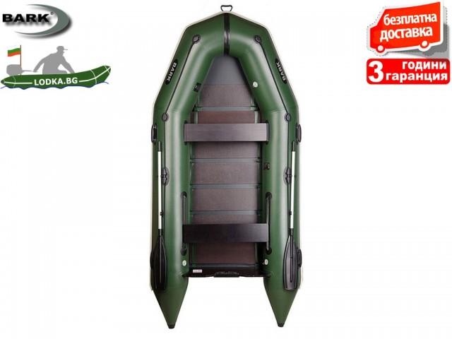 """BARK - Надуваема МОТОРНА ЧЕТИРИМЕСТНА РИБАРСКА лодка """"BT-330"""", Размери: 330x160 cm, Товароносимост: 430 кг, Цвят: Светло сив"""