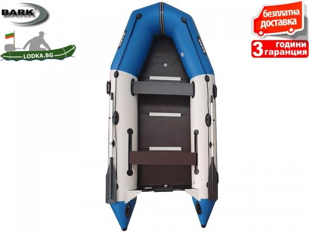 """BARK - Надуваема КИЛОВА ЧЕТИРИМЕСТНА РИБАРСКА лодка """"BT-330S"""", Размери: 330x160 cm, Товароносимост: 500 кг, Цвят: Светло сив + синьо"""