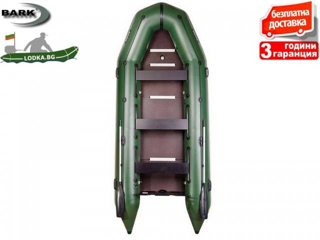 """BARK - Надуваема КИЛОВА СЕДЕММЕСТНА РИБАРСКА лодка """"BT-450S"""", Размери: 450x180 cm, Товароносимост: 800 кг, Цвят: Трикольор"""