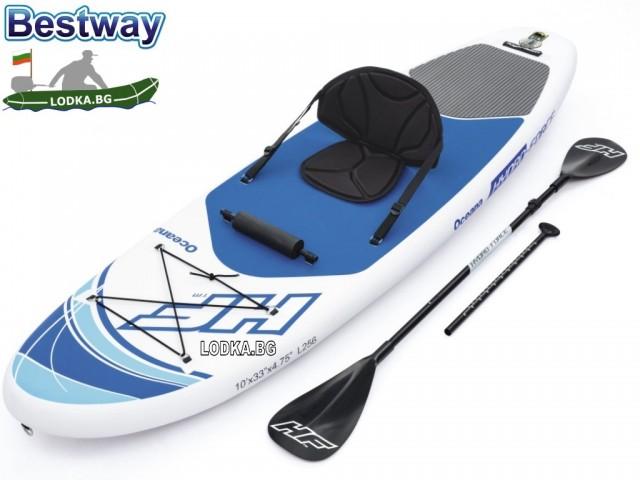 """BESTWAY 65303 - Надуваем SUP борд (Stand Up Paddle board) """"Hydro-Force OCEANA"""", Размери: 305x84x12 cm, Товароносимост: 130 кг, Със седалка, гребло и помпа в комплекта"""