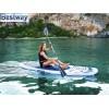 """BESTWAY 65303 - Надуваем SUP борд (Stand Up Paddle board) """"Hydro-Force OCEANA"""", Размери: 305x84x12 cm, Със седалка, гребло и помпа, Товароносимост: 130 кг"""