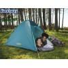 "BESTWAY 68089 - ДВУМЕСТНА палатка ""Active Base 2"", Размери:200 cm x 120 cm x 105 cm, Тегло: 1.9 кг"