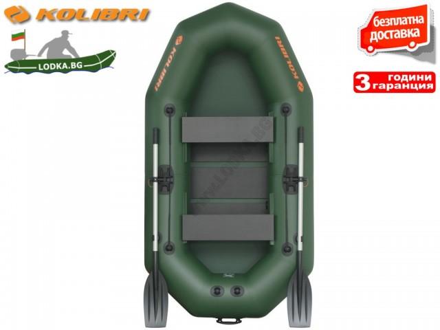 """KOLIBRI - Надуваема ДВУМЕСТНА РИБАРСКА лодка """"K-250T"""" с размери 248x130 cm + оребрено дъно, Товароносимост: 212 кг"""