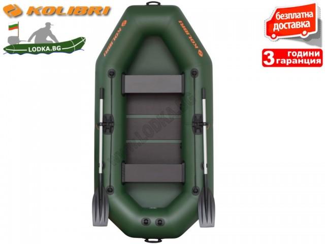 """KOLIBRI - Надуваема ДВУМЕСТНА РИБАРСКА лодка """"K-260T"""", Размери: 260x130 cm, Оребрено дъно, Уши за транцева дъска, Товароносимост: 220 кг, Цвят: Зелен"""