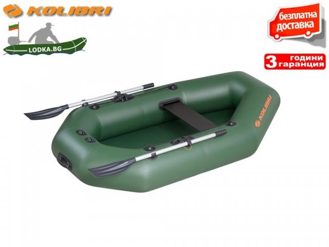 """KOLIBRI - Надуваема ЕДНОМЕСТНА РИБАРСКА лодка """"K-220T"""", Размери: 220x130 cm, Оребрено дъно, Уши за транцева дъска, Товароносимост: 160 кг, Цвят: Зелен"""