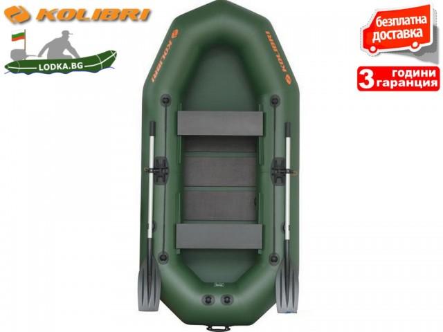 """KOLIBRI - Надуваема ДВУМЕСТНА РИБАРСКА лодка """"K-270T"""", Размери: 270x130 cm, Оребрено дъно, Уши за транцева дъска, Товароносимост: 241 кг, Цвят: Зелен"""