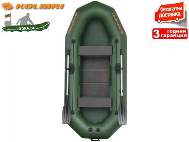 """KOLIBRI - Надуваема ТРИМЕСТНА РИБАРСКА лодка """"K-290T"""", Размери: 290x130 cm, Оребрено дъно, Уши за транцева дъска, Товароносимост: 260 кг, Цвят: Зелен"""