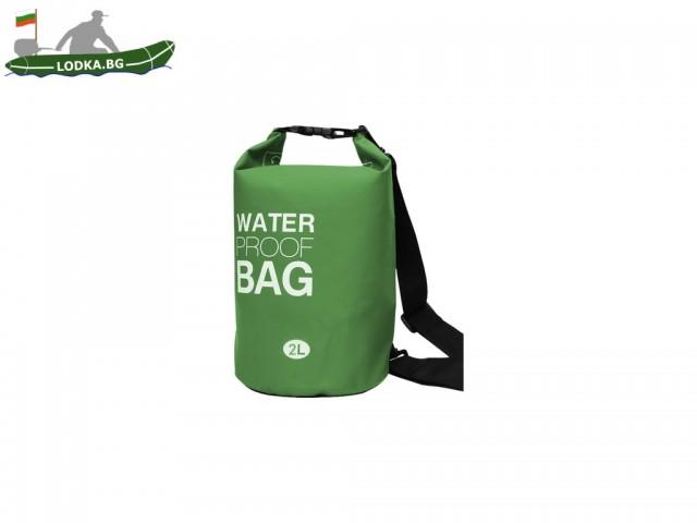 MAX-600531 - Чанта водонепромокаема, Обем: 2 л, Ориентировъчни размери: 18х28 см, С ремък за носене през рамо, Различни цветове