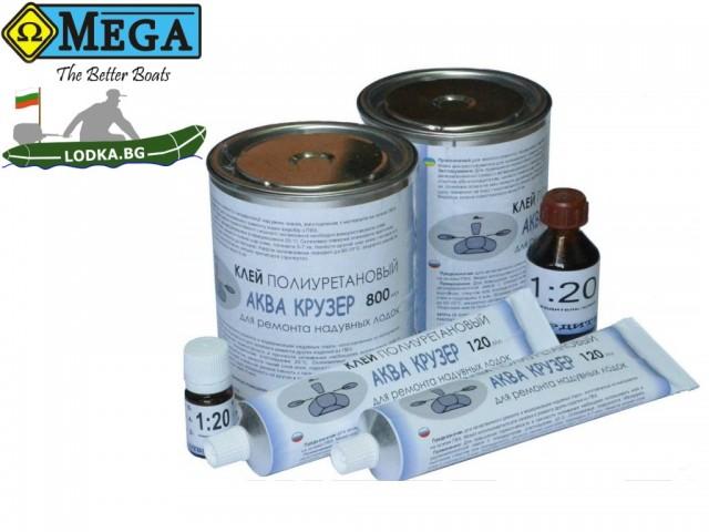 """OMEGA - Двукомпонентно лепило за надуваеми PVC лодки """"Аква Крузер"""", Обем: 800 ml"""