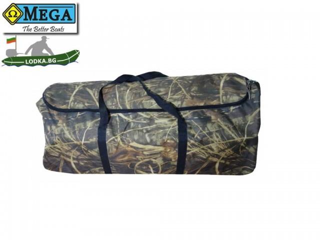 OMEGA - Транспортна чанта за лодка (120 х 40 х 45 cm)