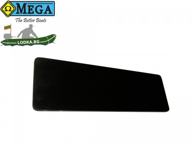 OMEGA - Дървена регулируема пейка за надуваема лодка, Дължина: 90 cm