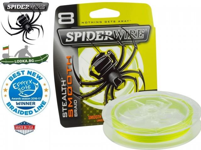 "SPIDERWIRE - Плетено 8 нишково влакно ""Stealth Smooth 8"", Дължина: 300 m, Дебелина: 0.20 mm, Цвят: Сигнално жълт"